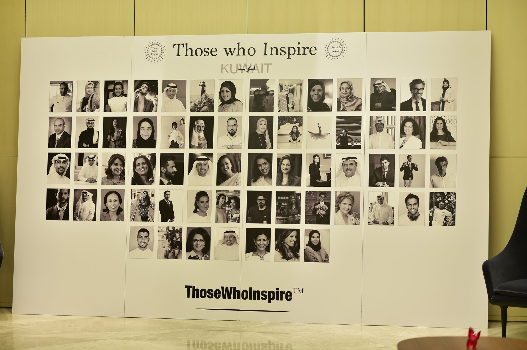 The 63 Inspiring Kuwaitis displayed on a big backdrop for the book launch ©Those Who Inspire